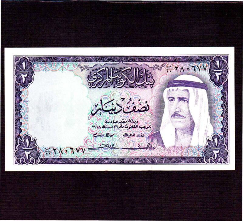 Kuwait 1/2 Dinar L.1968 P-7b * Unc * Purple Signature *