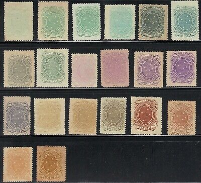 BRAZIL BRASIL BRESIL CRUZEIROS Southern Cross color varieties MH & NG - see scan