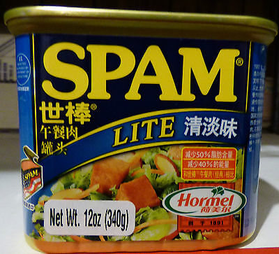 Rare Collectible Spam Lite Hormel Foods International       Chinese Market Label