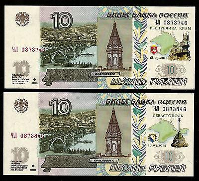 * Russia 10 Rubles ! set  2 banknotes  commemorative Crimea  2014 - 2015 UNC