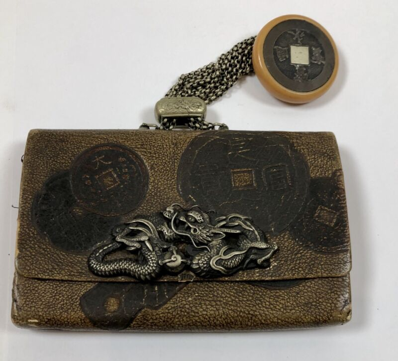 Antique Japanese Leather Tobacco Pouch With Dragon Plate & Netsuke