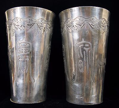 ANTIQUE ASIAN CHINESE ENGRAVED SILVER CEREMONY WEDDING CUPS CHALICE STUNNING !!