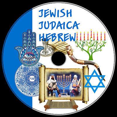 Jewish Judaica Hebrew.png Vector 500 Best Clip Art Royalty-free Dvd
