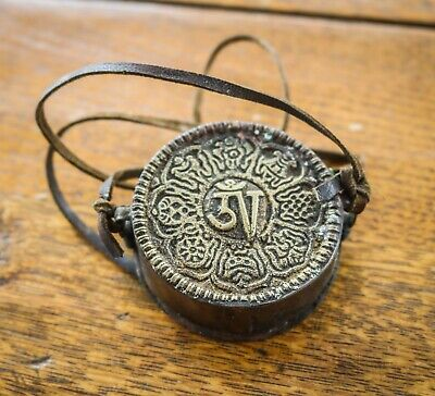 Antique Tibetan Buddhist - Hammered Copper Prayer Gau - Pendant Prayer Box