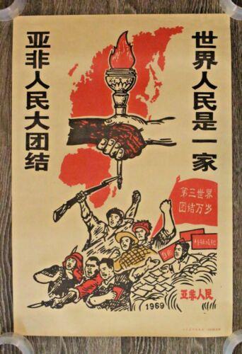 Chinese Cultural Revolution Poster 1960s Political Propaganda Vintage Original I