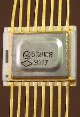 Ic Microchip 512ps8 Ussr Lot Of 1 Pcs
