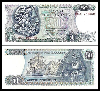 GREECE 50 DRACHMAI 1978 P 199 UNC