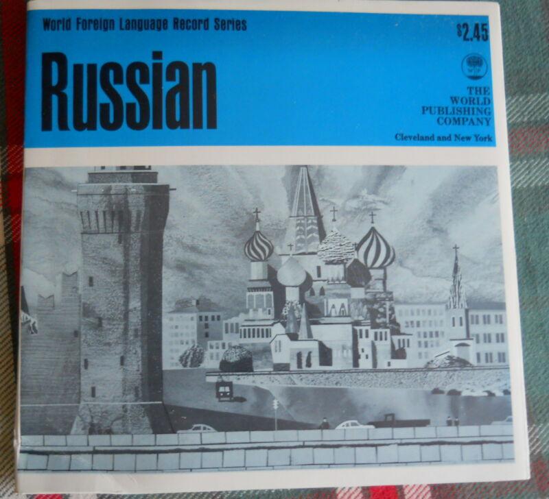 RUSSIAN Language set- World Foreign Language Record Study Series c.1965