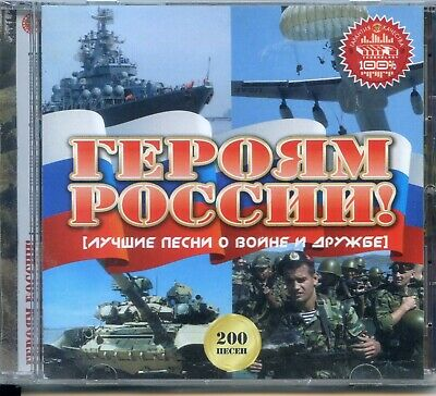 CD MP3 RUSSIAN SHANSON  Best songs about war and friendship CD MP3 200