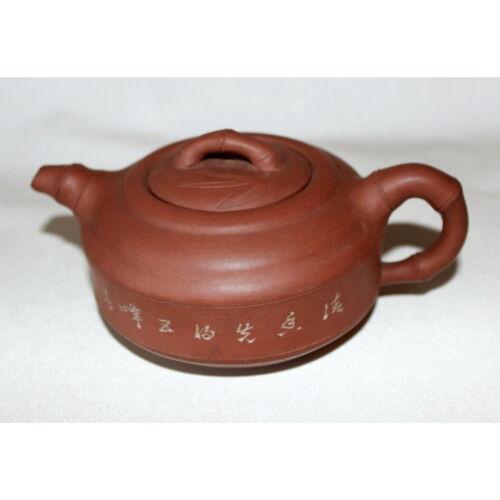 1959 Chinese Yixing Zisha Teapot