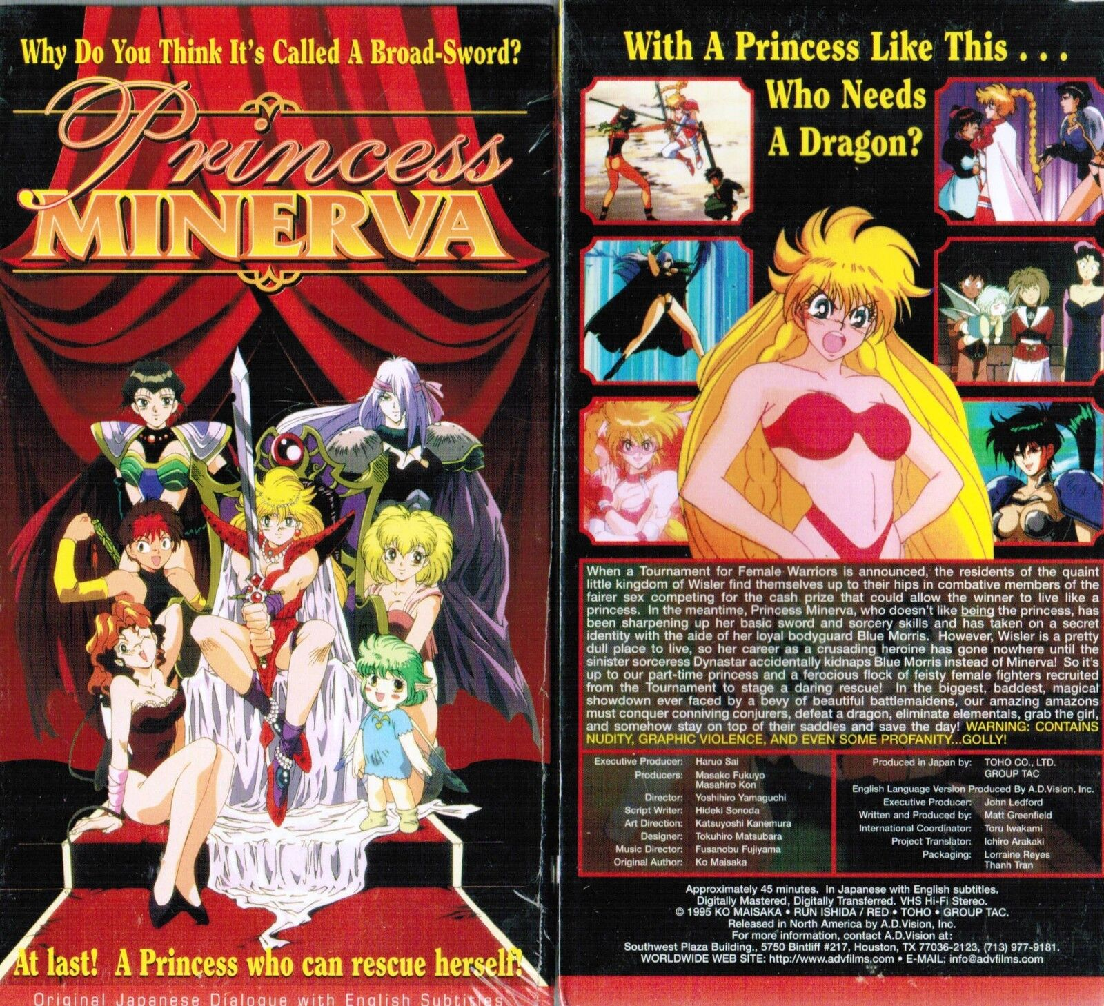 Princess Minerva Anime VHS Video Tape New English Subbed