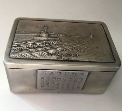 VINTAGE JAPANESE DOUBLE INKWELL BOX REPOUSSE LIGHTHOUSE HARBOR SCENE SIGNED