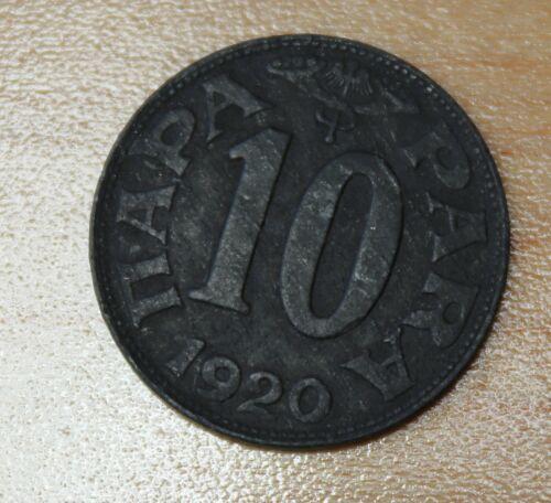 1920 Yugoslavia 10 Para KM# 2 Zinc