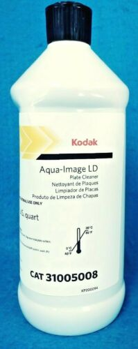 KODAK AQUA-IMAGE LD PLATE CLEANER 1 QUART NEW 31005008