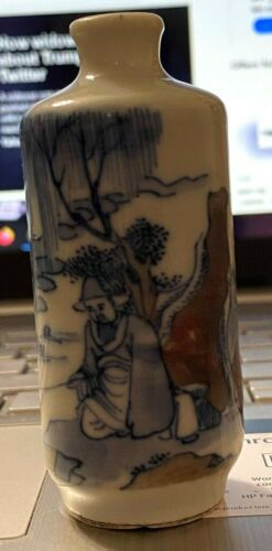 Chinese Porcelain Snuff Bottle.