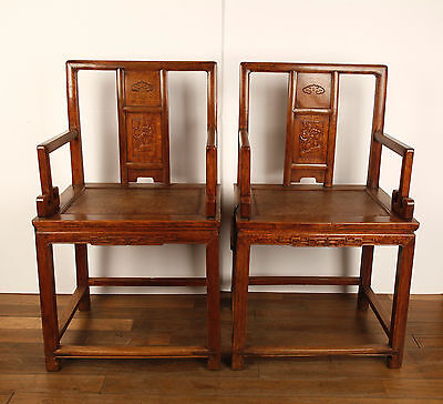 FINE PAIR CHINESE QING DYNASTY ANTIQUE CHINESE CARVED OAK WOOD ARM CHAIRS