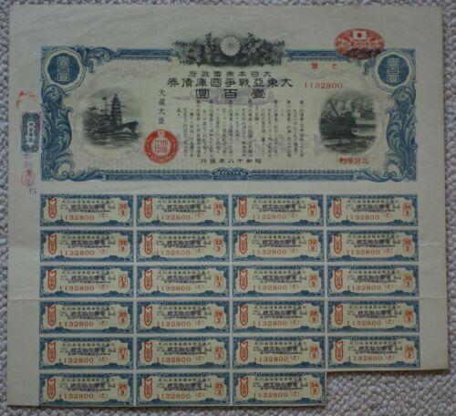 Japanese War Bond for the Great East Asian War, 100 Yen dated 1943
