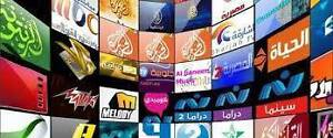 RAMADAN SPECIAL. Over 1400 channels from all over the world. Doonside Blacktown Area Preview