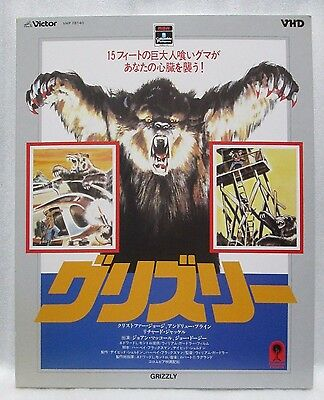 GRIZZLY - Japanese original Vintage VHD Video disk RARE