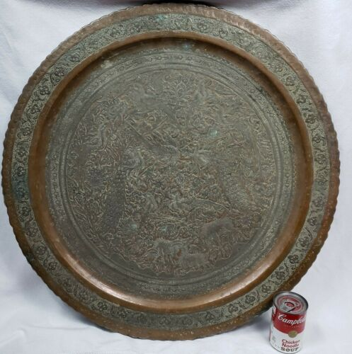 "STUNNING ANTIQUE ENGRAVED COPPER  26 1/2""  HAND MADE PERSIAN?"