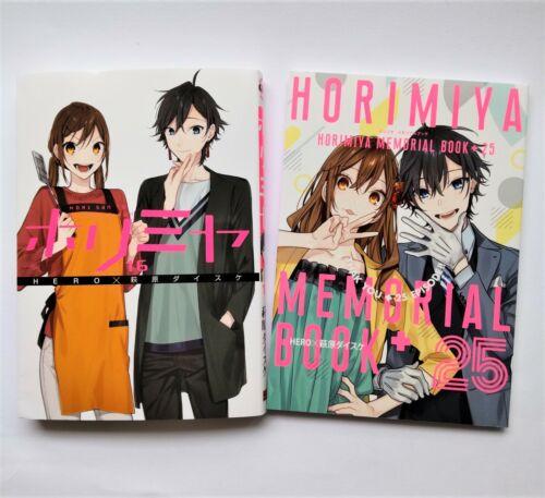 Horimiya Vol.16 Last Japan Managa Comic Book with Memorial Book +25 Special Edt