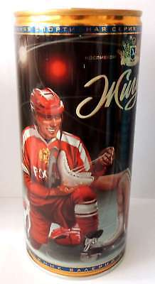 Zhiguli beer can #12 Canada vs Russia Hockey Empty beer can 1000ml