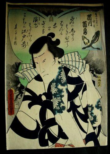 JAPANESE WOODBLOCK PRINT  TATTOO KUNISADA TOYOKUNI YAKUZA