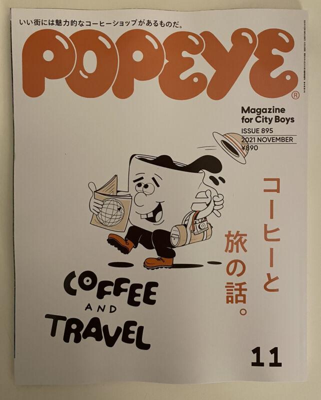 POPEYE JAPAN FASHION  MAGAZINE NOVEMBER  21 COFFEE TRAVEL ISSUE