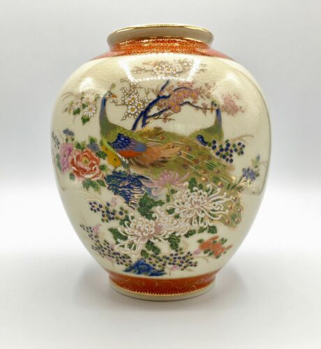 Vintage Satsuma Hand-Painted With Signature Crackle Glaze Vase With Peacocks