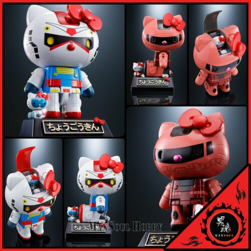 Gundam Hello Kitty Bandai Chogokin PRE-ORDER