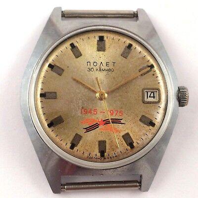 Vintage Soviet Poljot windup watch Nice Dial, USSR, Serviced *US SELLER* #1260