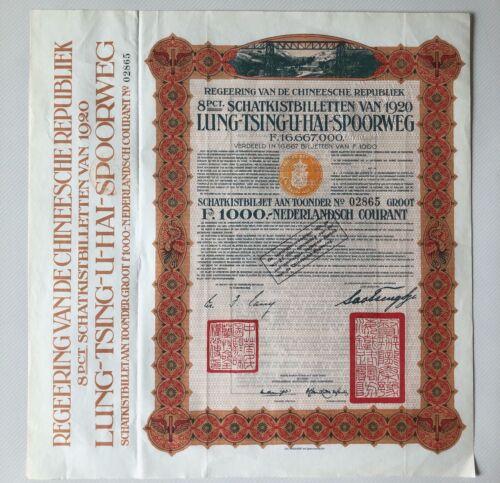 China Lung Tsing U Hai Railway Bond 1920 8% Uncancelled 1000 Dutch Gulden
