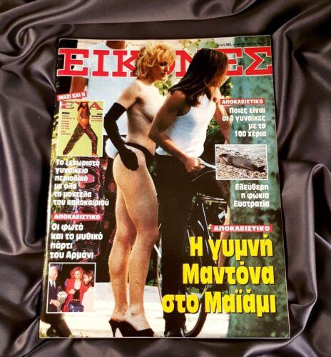 MADONNA GREEK MAGAZINE EIKONES MARCH 1992 SEX BOOK PAPARAZZI PHOTOS RARE