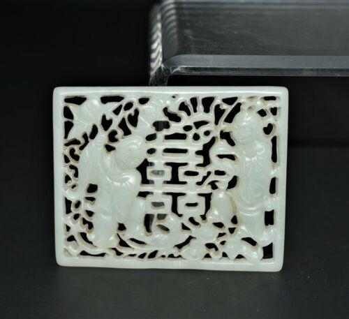Qing Dynasty white nephrite Hetian jade retangular amulet of double happiness晚清