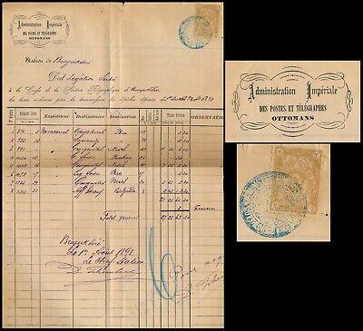 BUYUK DERE STATION 1898, POSTAL OTTOMAN INVOICE, UNRECORDER POSTMARK.   #M54