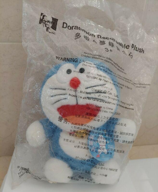 Doraemon Soft Plush Blue Doll Figurine Toy