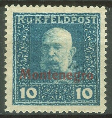 MONTENEGRO 1918 AUSTRIAN OCC. WWI - 10 hellers 'red overprint' NON ISSUED PROOF