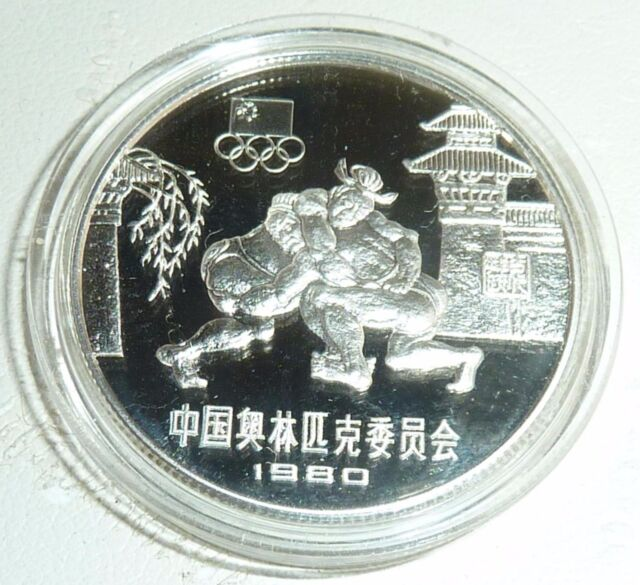 1980 China People's Republic Silver Proof 20 Yuan Olympic Wrestling Coin