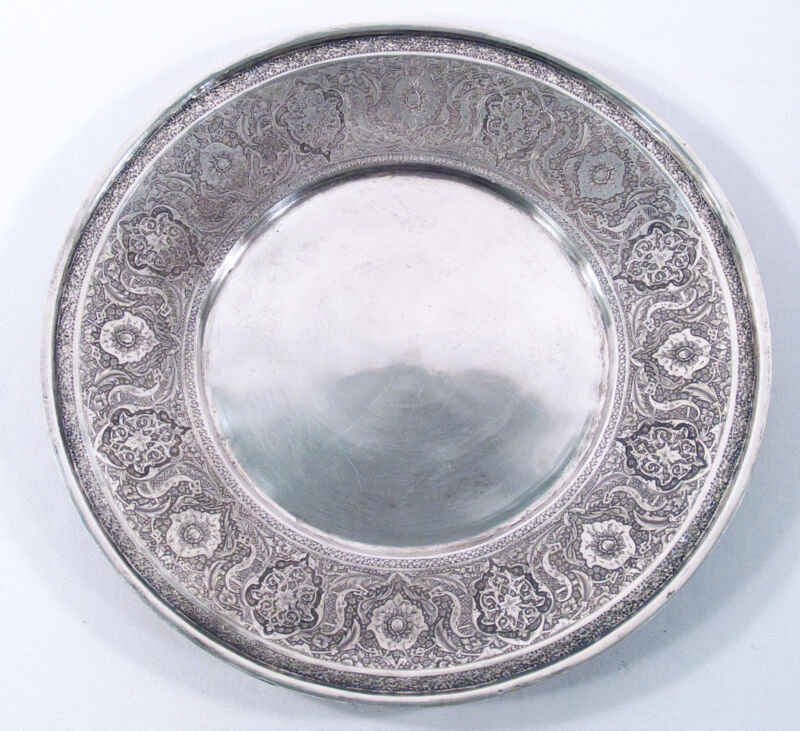LARGE ANTIQUE PERSIAN ENGRAVED SOLID SILVER TRAY CHARGER PLATE