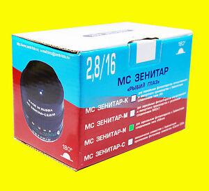 Lens MC Zenitar-N f/2.8/16mm Fish Eye for Nikon. Brand New