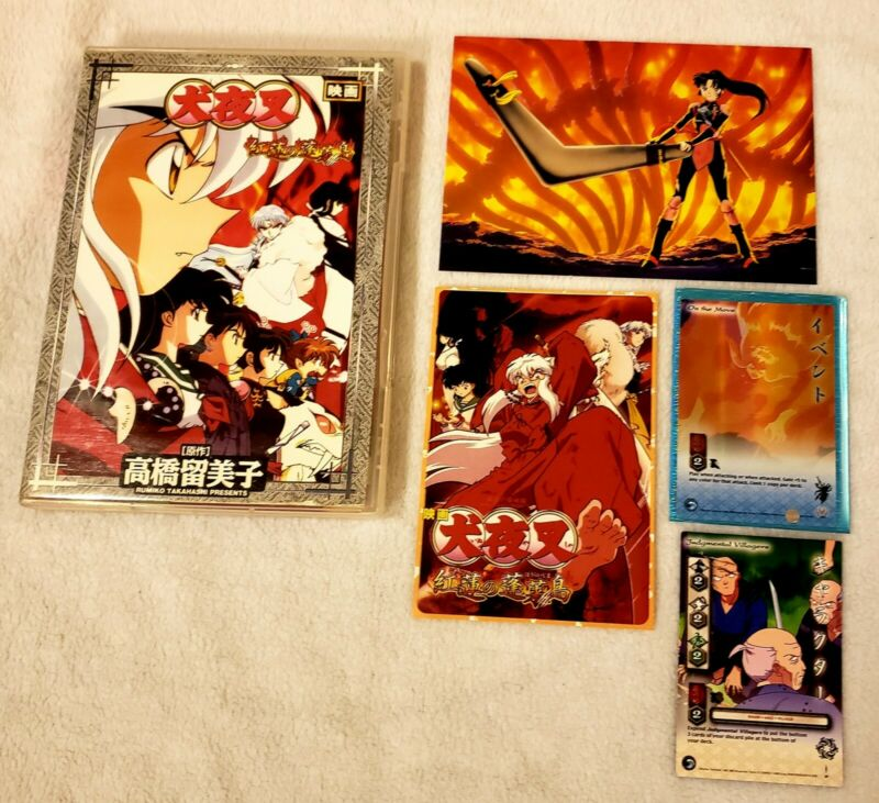 Rare Beautiful Inuyasha Movie 4 Lot (A Must See!!)