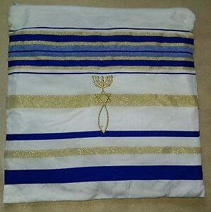 Messianic Blue and Gold Tallit Prayer Shawl 72
