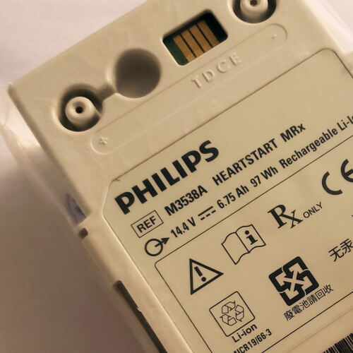 Philips Heartstart MRx MRX Battery M3538A