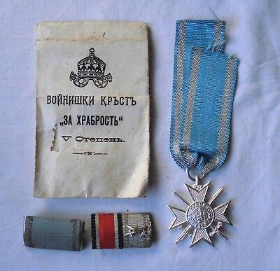 Orden Königreich Bulgarien Tapferkeitsauszeichnung 3. Klasse 1915 (108084)