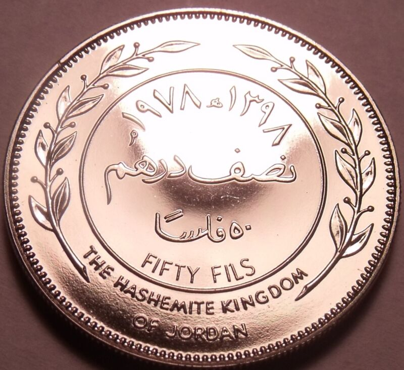 Rare Proof Kingdon Of Jordan AH-1398 (1978) 50 Fils~Only 20,000 Minted~Free Ship