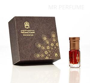 Amber by Abdul Samad Al Qurashi 3ml Perfume Oil Attar