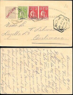 Angola uprated ovpr Postal Stationery Card 1923. Mocamedes Portugal Colony