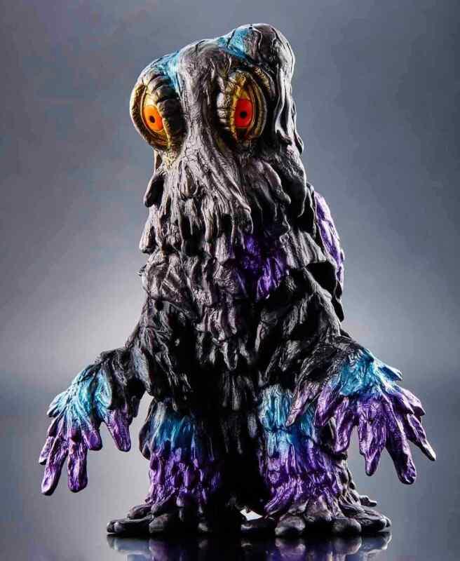 NEW Godzilla Store Limited Movie Monster Series Hedorah Retro Color ver. Japan
