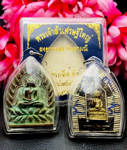 Jumbo Millionaire Rich Windfall Jaosua Lp Jeed Thai Amulet Green 108Takud #15537