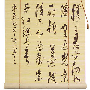 Bamboo 39 Chinese Calligraphy 39 Window Blinds 60 In X 72 In
